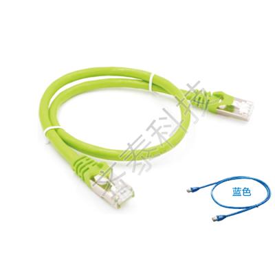 线缆QX202